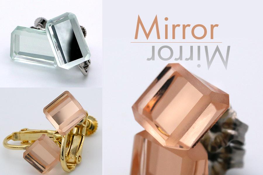 Mirrorミラー